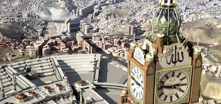 The blessed land of Makkah where the annual pilgrimage takes place. This months journal charts the story of Ibn Jubair as he travelled from Valencia, Spain to Makkah in Saudi Arabia.