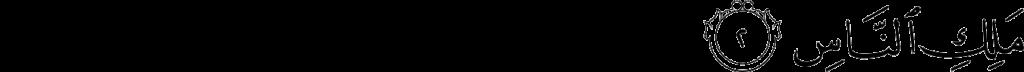 114_2
